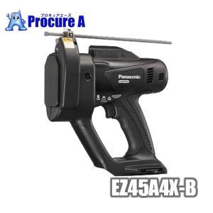 【ビール券付】【数量限定特価】【あすつく】Panasonic/パナソニック EZ45A4X-B (ブラック) 全ネジカッター デュアル(Dual)※本体のみ(全ネジカッター純正刃付)|procure-a