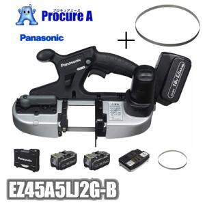 【ビール券付!】【数量限定特価】【あすつく】Panasonic/パナソニック EZ45A5LJ2G-B(黒・ブラック) 充電バンドソー Dual(デュアル) 18V/5.0Ah|procure-a