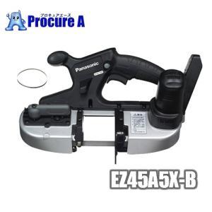 【ビール券付き】【数量限定特価】【あすつく】Panasonic/パナソニック EZ45A5X-B(黒・ブラック)充電バンドソー Dual(デュアル)|procure-a