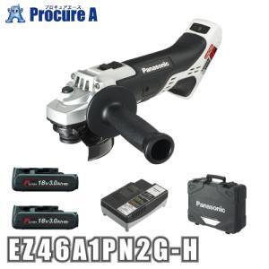 【送料無料】Panasonic/パナソニック EZ46A1PN2G-H(グレー) 充電ディスクグラインダー 18V 3.0Ah PNタイプ |procure-a