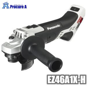 【600円OFFクーポン対象】【あすつく】【送料無料】Panasonic/パナソニック   EZ46A1X-H(グレー) 充電ディスクグラインダー100 ※本体のみ デュアル(Dual)|procure-a