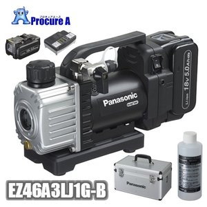【2,000円OFFクーポン対象】【あすつく】Panasonic/パナソニック EZ46A3LJ1G-B (黒/ブラック) 18V 5.0Ah 真空ポンプ デュアル(Dual)|procure-a