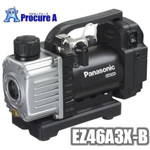 【あすつく】Panasonic/パナソニック EZ46A3X-B (黒/ブラック) 真空ポンプ デュアル(Dual) ※こちらの商品は本体のみです※ ポンプオイル付き|procure-a