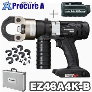 【6,000円OFFクーポン対象】【電池EZ9L54+充電器EZ0L81付】【数量限定特価】【あすつく】 Panasonic/パナソニック  EZ46A4K-B(黒・ブラック) 充電圧着機器|procure-a