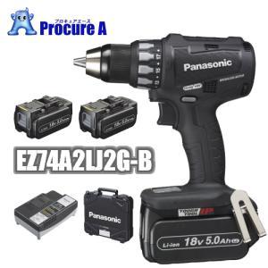【ビール券付!】【あすつく】【送料無料】Panasonic/パナソニック EZ74A2LJ2G-B(黒・ブラック) 充電ドリルドライバー デュアル(Dual)18V 5.0Ah|procure-a