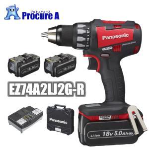 【ビール券付!】【あすつく】【送料無料】Panasonic/パナソニック EZ74A2LJ2G-R(赤・レッド) 充電ドリルドライバー デュアル(Dual)18V 5.0Ah procure-a