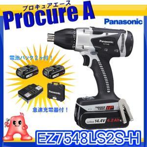 【ビール券付!】【あすつく】【送料無料】Panasonic/パナソニック EZ7548LS2S-H グレー 充電マルチインパクトドライバー 14.4V 4.2Ah|procure-a