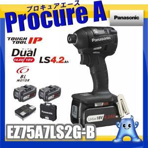 【あすつく】【送料無料】Panasonic/パナソニック EZ75A7LS2G-B(黒・ブラック) 充電インパクトドライバー デュアル(Dual)18V|procure-a
