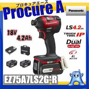 【あすつく】【送料無料】Panasonic/パナソニック EZ75A7LS2G-R(赤・レッド) 充電インパクトドライバー デュアル(Dual)18V |procure-a