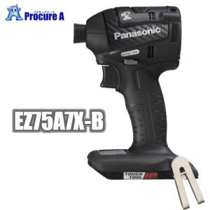 【あすつく】Panasonic/パナソニック EZ75A7X-B(ブラック・黒) 充電インパクトドライバー ※本体のみ|procure-a