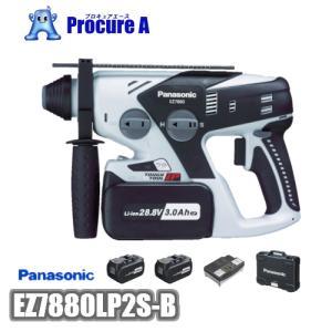 【3,500円OFFクーポン対象】【あすつく】Panasonic/パナソニック EZ7880LP2S-B 黒(ブラック) 充電ハンマードリル 28.8V|procure-a
