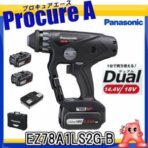 【ケース用小箱・ビール券付!】【あすつく】Panasonic/パナソニック EZ78A1LS2G-B (黒・ブラック) 充電マルチハンマードリル Dual 18V 4.2Ah|procure-a