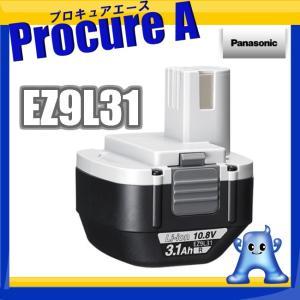 【数量限定特価】【あすつく】Panasonic/パナソニック EZ9L31 3.1Ah/10.8V リチウムイオン電池パック Rタイプ /EZ0L30/DZT003/電動工具用/バッテリー/充電池/|procure-a
