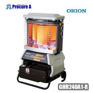 【新商品】【送料無料】オリオン機械/ORION GHR240A1-R ジェットヒーターブライト「KAGAYAKI」 ●反射板付●前面加熱タイプ【代引決済不可】|procure-a