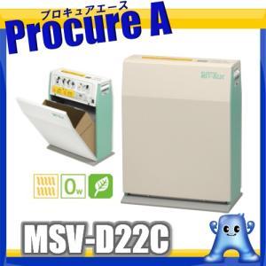 【送料無料】 明光商会 MSシュレッダー MSV-D22C【代引決済不可】搬入設置ご希望のお客様にも無料対応致します!※送付先や設置条件によって別途費用要|procure-a
