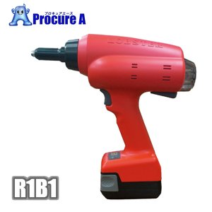 【あすつく】【送料無料】ロブテックス コードレスリベッター R1B1 ※プラス電池1個サービス中!|procure-a