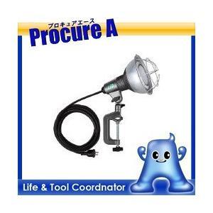 【送料無料】ハタヤ 屋外用防雨型 LED作業灯(投光器) 20W RGL-5W (株)ハタヤリミテッド HATAYA|procure-a