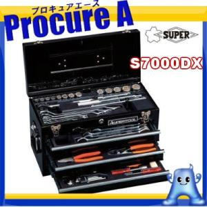 【送料無料】スーパーツール プロ用デラックス工具セット 12.7sq.  S7000DX 388-0974[46476][PF][APA]    【代引決済不可】|procure-a