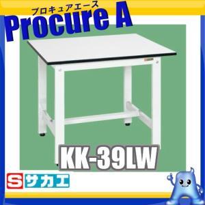 【送料無料】サカエ 軽量作業台(パールホワイト) KK-39LW(047032)  [K] 【代引決済不可】 ※個人宅様送り不可 ※送付先は企業様名を明記願います |procure-a