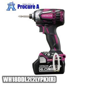 【あすつく】【送料無料】日立工機/Hitachi WH18DDL2(2LYPK)(R) 18V/6.0Ah コードレスインパクトドライバ|procure-a