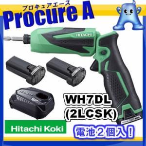 【あすつく】HiKOKI/ハイコーキ WH7DL(2LCSK) グリーン 7.2V コードレスインパクトドライバ  9325-1922 【旧メーカー名:日立工機/Hitachi Koki】|procure-a