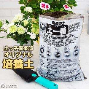 園芸の土 『 土一番 』 5リットル|produce87
