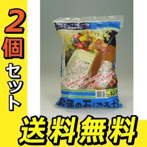 鉢底の石 『 ごろ土 』 2個セット ( 送料無料 ) 10リットル|produce87