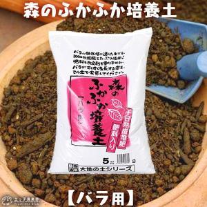 森のふかふか培養土 『 バラ用 』 5リットル|produce87