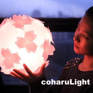 フロアライト テーブルランプ おしゃれ 照明器具 さくら色⇔電球色 LED電球付 本体組立出荷 - コハルライト|product-factory-jp
