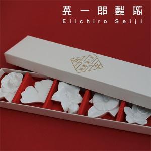 箸置き 四季の花 5個セット - おしゃれ陶器プレゼントに 白磁 波佐見焼の窯元がルーツ - 英一郎製磁|product-factory-jp