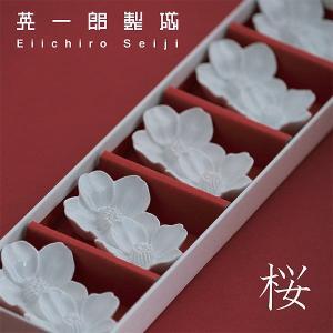 箸置き さくらの花 5個セット - おしゃれ陶器プレゼントに 白磁 波佐見焼の窯元がルーツ - 英一郎製磁|product-factory-jp