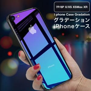 iPhone用ケース グラデーション 強化ガラス スマホカバー 耐衝撃 アイフォンケース iPhone7Plus 8Plus iPhoneXS X XR iPhoneXSMax 日本郵便送料無料 Y50|productsstore