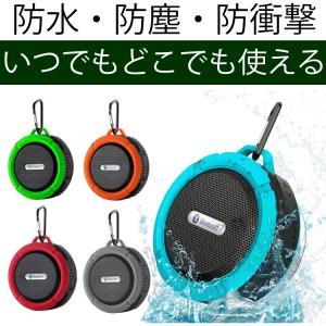 C6 bluetooth スピーカー 防水 高音質 ワイヤレス通話可能 ブルートゥーススピーカー Bluetooth iPhone android対応 SGの画像