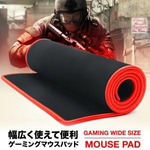 広々使える特大マウスパッド登場! ノートパソコンを乗せても使えるワイド感です! マウスパッドの裏側が...