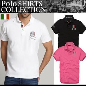 ピンク色は、7月27日に販売開始です。  ワッペンをあしらったスカルモチーフの ポロシャツです。  ...