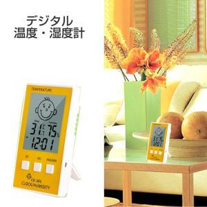 温湿度計 おしゃれ デジタル マグネット 温度計 アラーム 湿度計 快適レベル表示 持ち運びに便利 ...