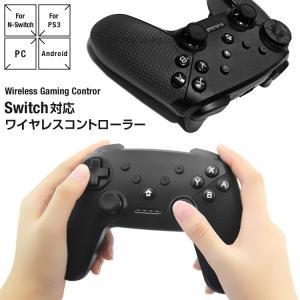 Switch コントローラー スイッチ Nintendo Switch ターボ ゲーム ワイヤレス Bluetooth搭載 SG|productsstore