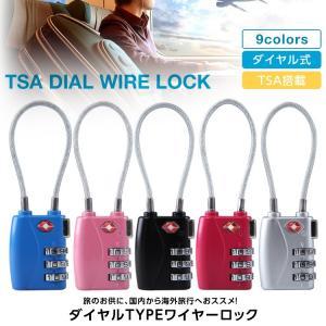TSA TSAロック 旅行用南京錠 南京錠 ワイヤーロック ダイヤル式 暗証番号 海外 旅行 空港 ...