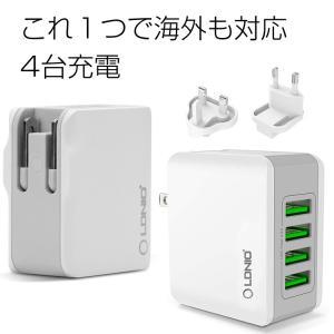 USB急速充電器 22W 4ポート 電源タップ 海外対応 スマート充電器 ACアダプタ スマートフォ...