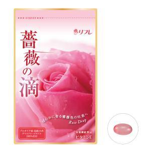 バラ フレグランス エチケット リフレ ローズサプリ 薔薇の滴(ばらのしずく) 1袋62粒(約1ヵ月分)|profit