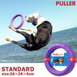 しつけ用品 ドッグトレーニング ペット Dear・Children ドッグトレーニング玩具 PULLER Standard 大 profit