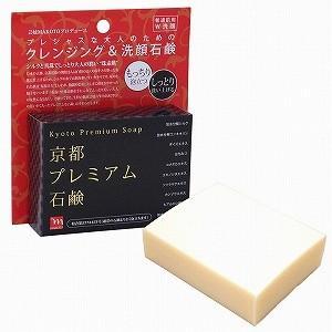メイク落とし ソープ 洗顔 京都プレミアム石鹸 120g|profit