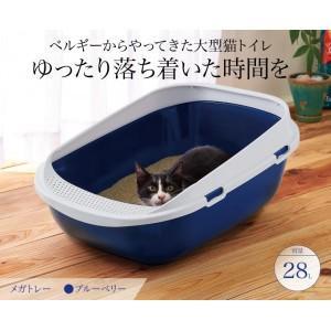 トイレ 猫 ペット 猫用品 キャットトイレ メガトレー ブルーベリー 容量28L|profit