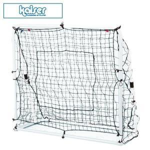 壁打ちができる サッカーゴール KW-548 カイザー(Kaiser) リバウンド サッカー ゴールセット|profit