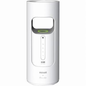 ディフューザー 消臭 除菌 アロマディフューザー機能付除菌消臭器 オゾネオ アロマ OZONEO AROMA ホワイト MXAP-FA100|profit