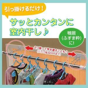 室内物干し 付け外し簡単!室内物干し掛け/洗濯 洗濯用品|profit