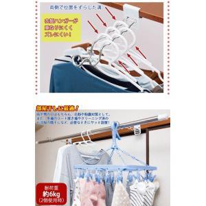 物干し 部屋干し 竿掛け 洗濯 付け外し簡単!室内物干し掛け(ロング|profit|04