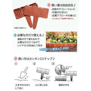 花壇の仕切り レンガ石調ガーデンフェンス10枚組 ガーデニング|profit|03