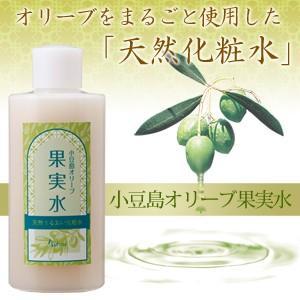 天然 化粧水 ビューナ 小豆島オリーブ果実水|profit