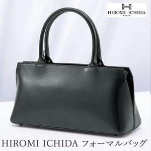 冠婚葬祭 バッグ フォーマル 市田 ひろみ HIROMI ICHIDA フォーマルバッグ|profit